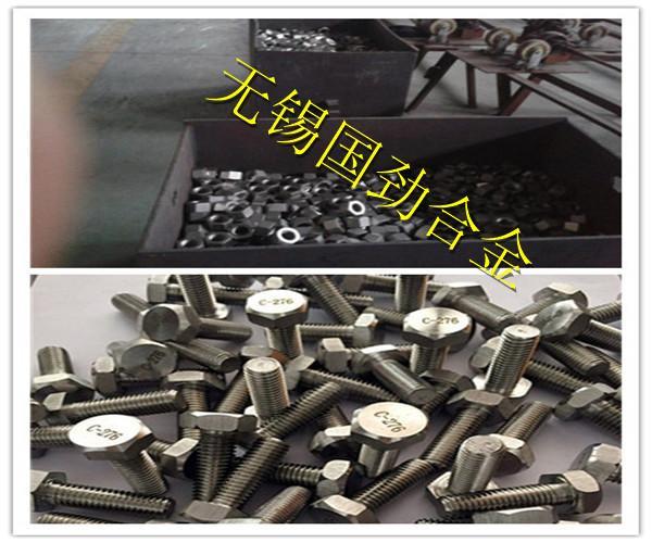 无锡F53圆头螺栓