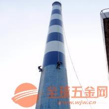 忻州市高空烟囱亮化报价
