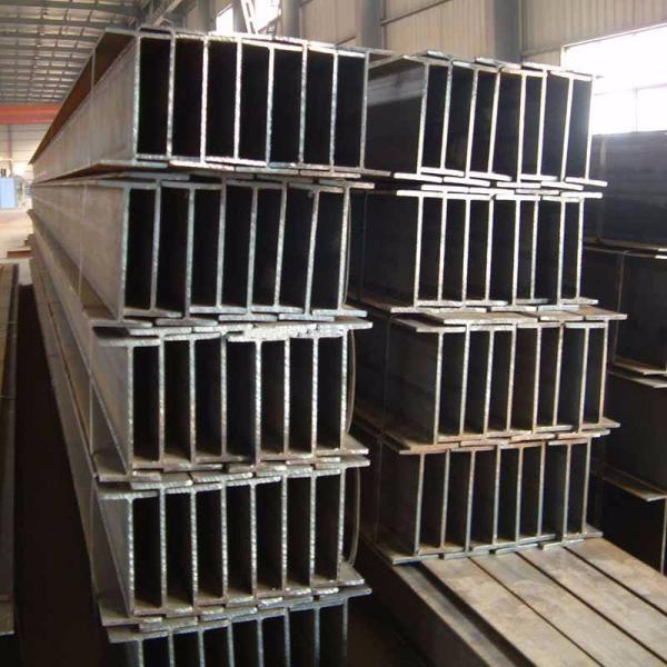 高坪区Q235BH型钢批发价