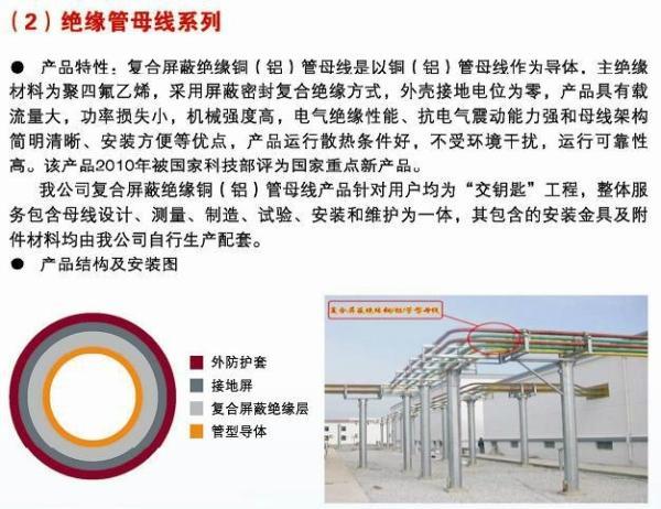 6063G铝镁合金管型母线现货销售郊区