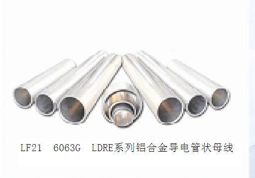 6063G铝镁合金管型母线现货销售潘集区
