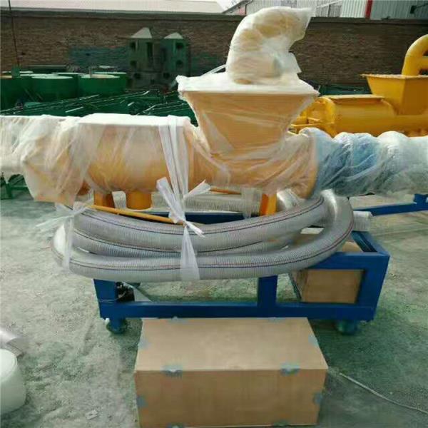 新型粪便干湿处理器 固液分离机