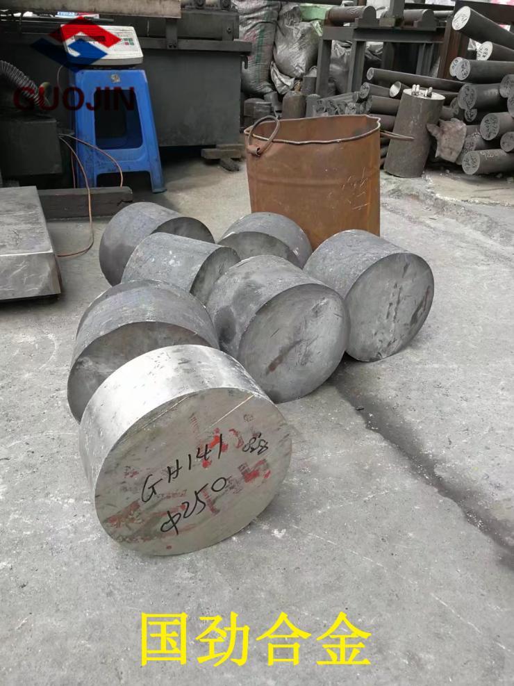 气阀钢53Cr21Mn9NI4N(M)500公斤起订现货