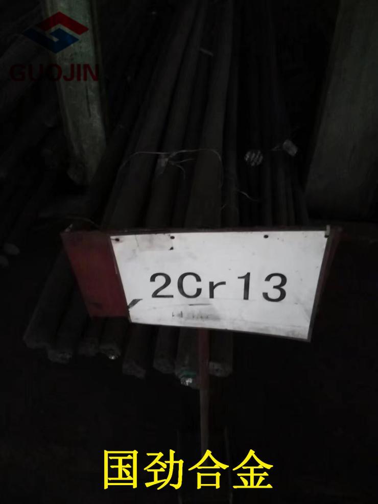 泰州N08926圆钢现货定做