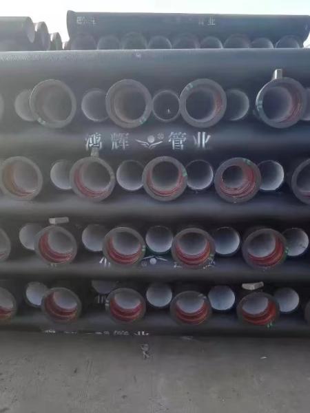 开江县排水球墨铸铁管材质