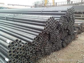 长海县20Cr无缝钢管价格