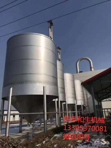 阜阳5吨不锈钢发酵罐优质商家