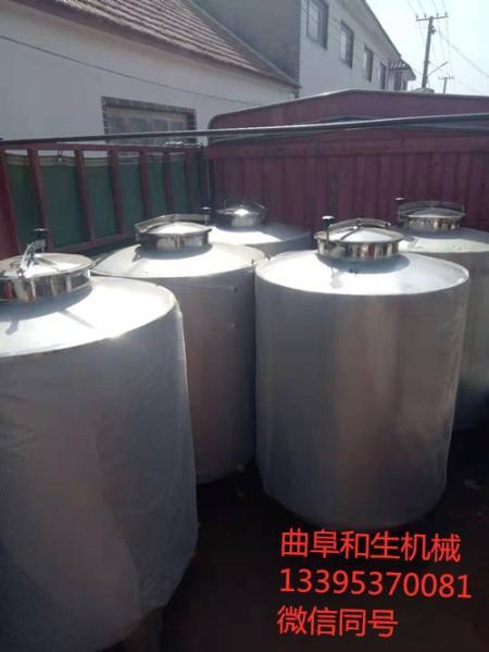 滁州饮料发酵罐厂家报价