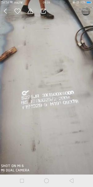 泰宁县耐磨板材质