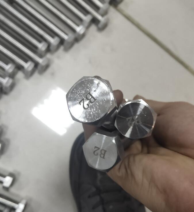 SA453Gr660C六角薄螺母-耐氯