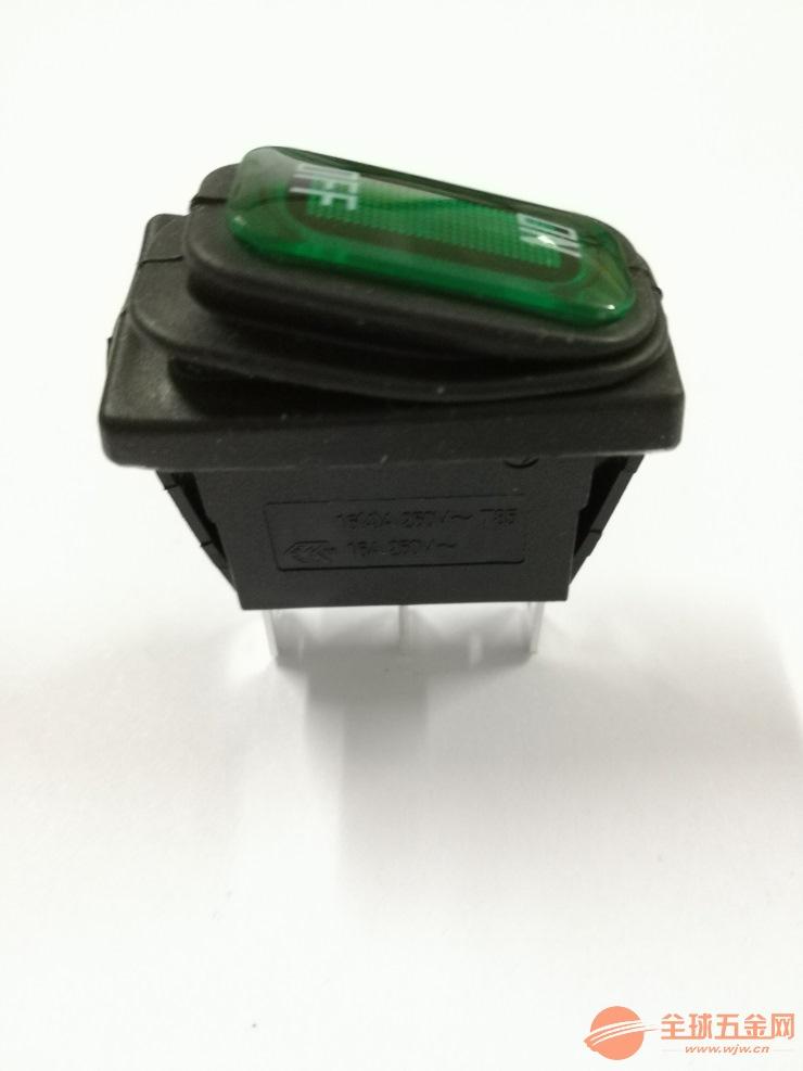 KCD1防水带灯 不带灯船形开关 翘板开关 IP65