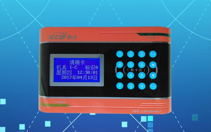 西可IC卡网络考勤机CT-380C 睿奥M2智能考勤系统