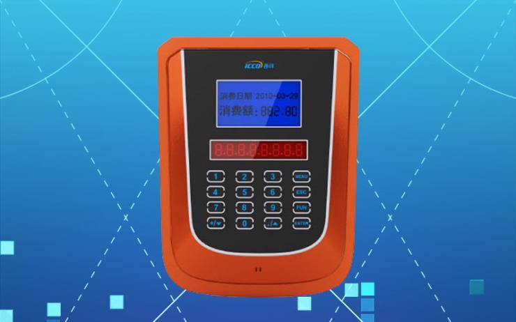 西可IC卡消费机W6语音无线GPRS挂式食堂报餐消费机