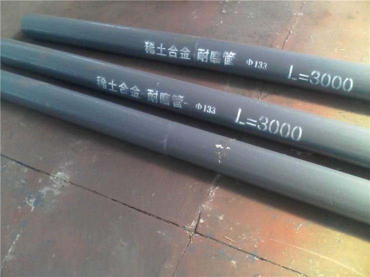ZG90CrMn13MoSiVRe高耐磨护板厂家