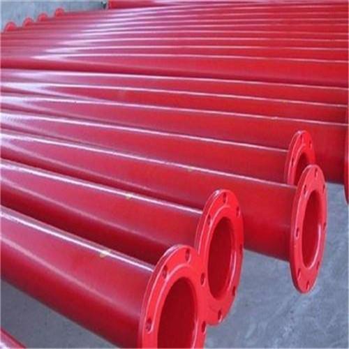 ZGCr15Re钢管