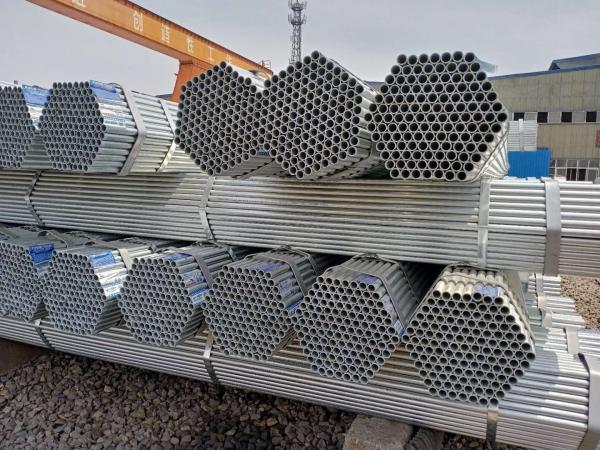 武強縣鍍鋅鋼管生產廠家
