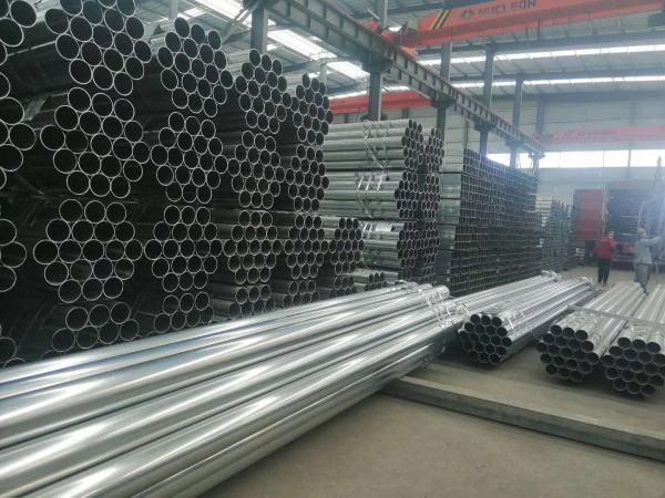 汤阴县材质Q345B无缝钢管哪有卖的