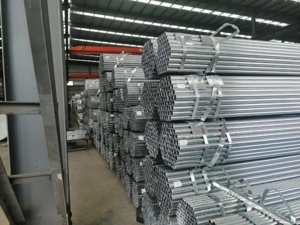 饒陽縣鍍鋅鋼管價格