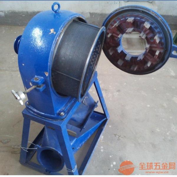 专业生产爪型破碎机 调料粉碎机