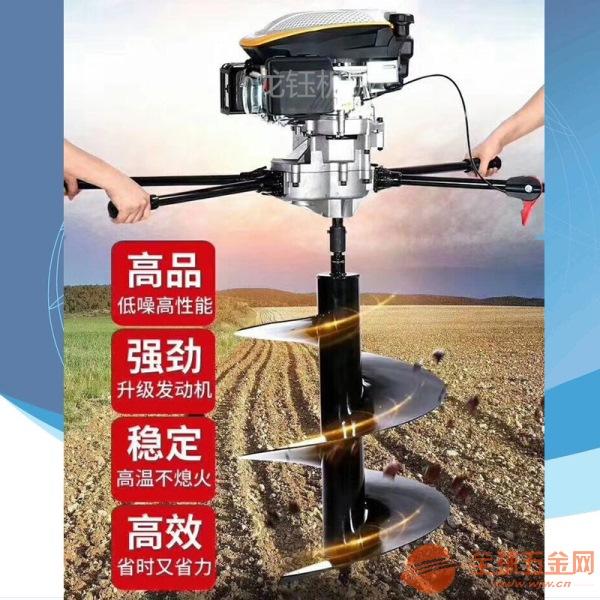 多功能四轮拖拉机挖坑机种植挖坑机