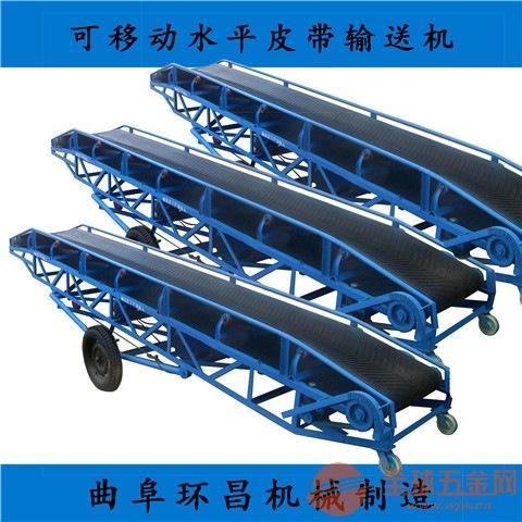 移动爬坡式粮包装车传送带 自动上料皮带输送机