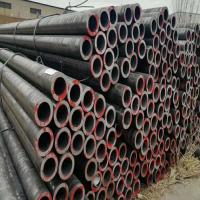 山东管耀金属材料有限在亚博能安全取款吗