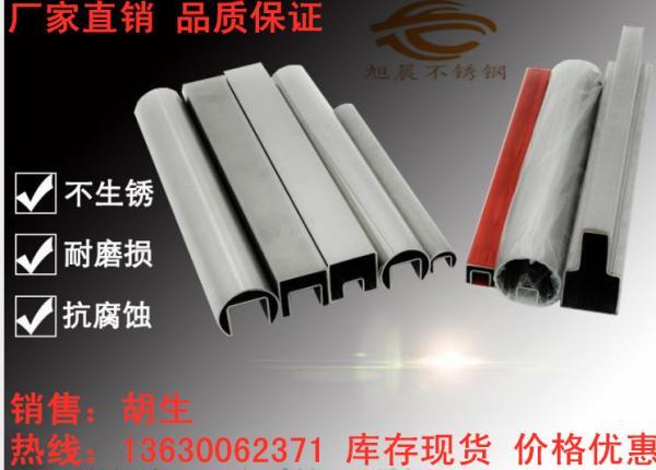 張北縣不銹鋼圓管雙槽管市場價