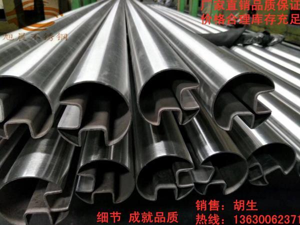 巴音郭楞不锈钢异型管厂家-不锈钢凹槽管规格-不锈钢椭圆管报价