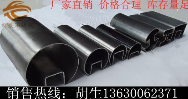 石家庄不锈钢异形管规格
