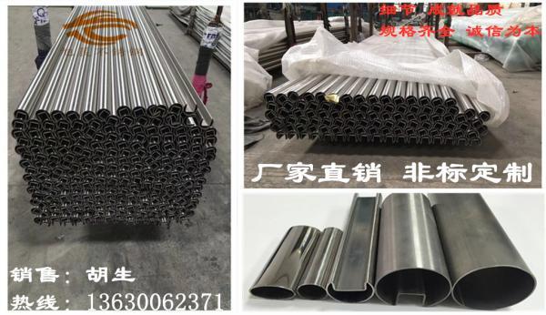 赤城县不锈钢异形管规格