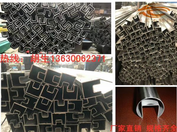 中山不銹鋼橢圓單槽管廠家