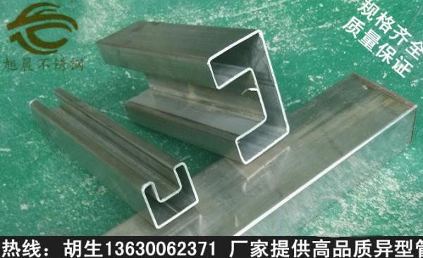 锡林郭勒不锈钢凹槽管304凹槽管