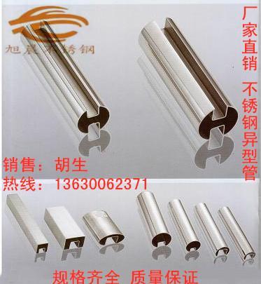 银川不锈钢矩型凹槽管全国发货