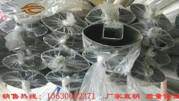化德县不锈钢异形管供应商