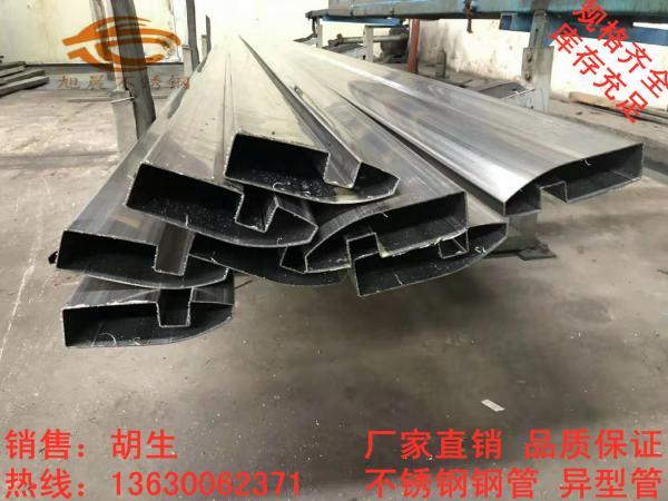 泰安不銹鋼橢圓單槽管價格
