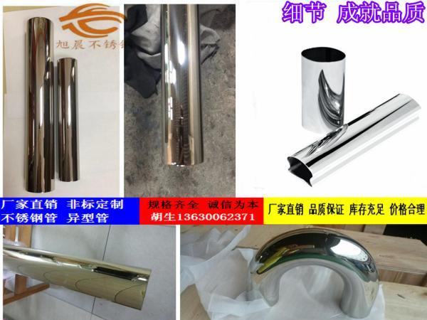 安慶不銹鋼鏡面圓管多少錢