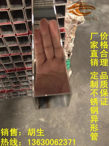 苍南县环保节能工程用不锈钢管304不锈钢矩形管哪家好