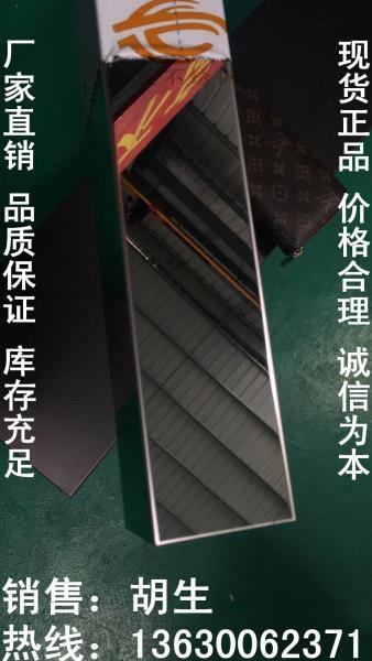 平阳县中学改扩建项目工程用不锈钢管厂家直销