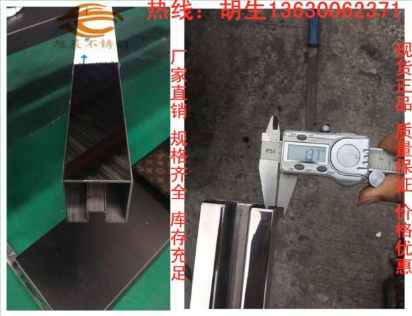 临沧不锈钢镜面圆管双槽管厂家直销