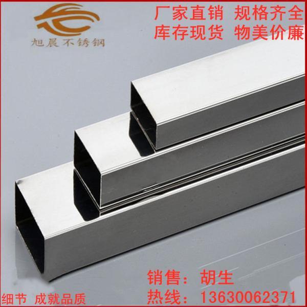 曲靖316不銹鋼鏡面管批發促銷價格