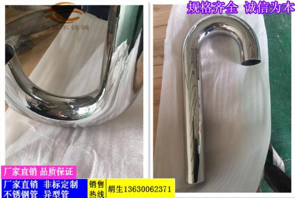 自贡不锈钢镜面圆管双槽管市场价