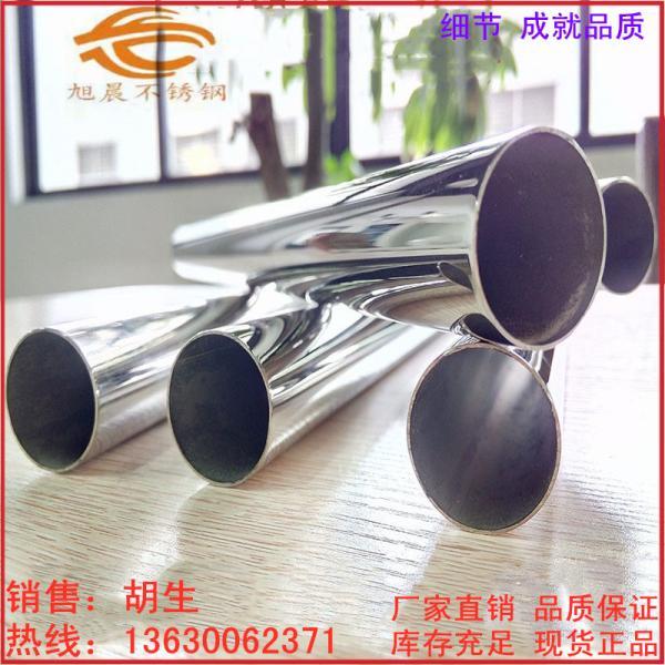 永嘉县中学改扩建项目工程用不锈钢管市场价
