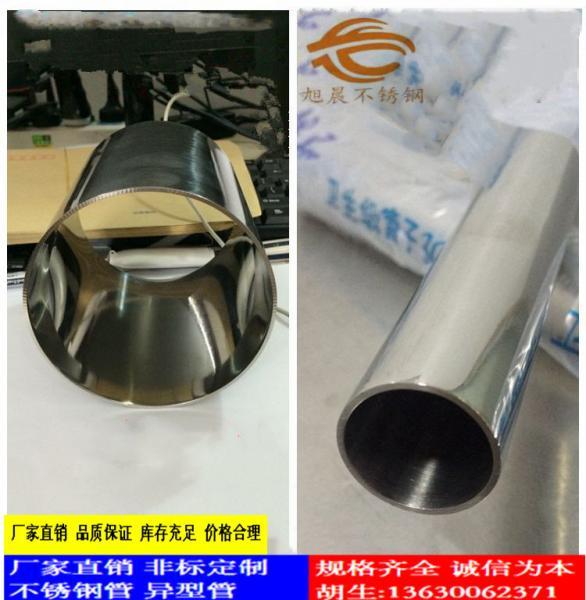 海兴县卫生级不锈钢管精密管厂家