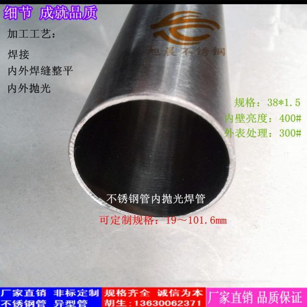 东光县卫生级不锈钢管精密管哪家好