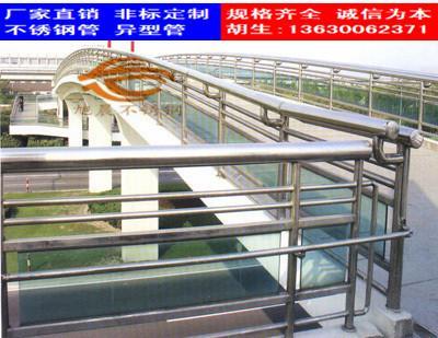 汤原县不锈钢楼梯矩形管哪里生产