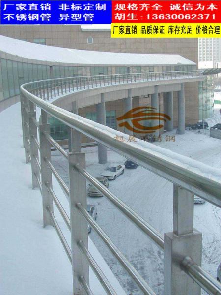 南昌醫院大樓用不銹鋼樓梯護欄管零售