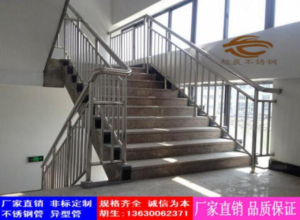 红河州教学楼用不锈钢楼梯护栏管价格
