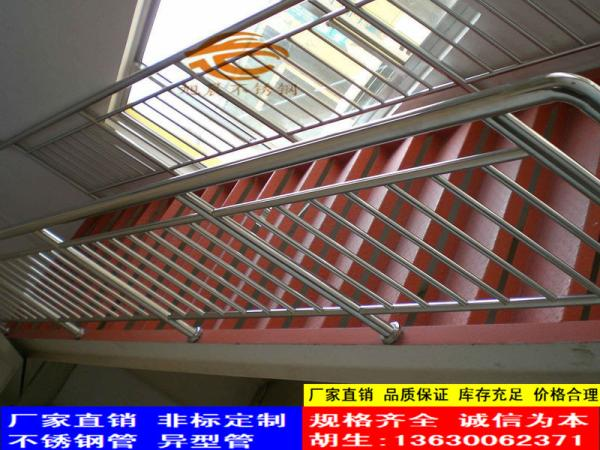 梅州医院大楼用不锈钢楼梯护栏管加工