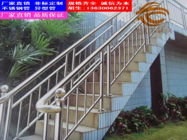 桃山区大型商场楼梯护栏不锈钢管价格