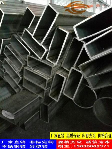 廈門醫院大樓用不銹鋼樓梯護欄管全國發貨